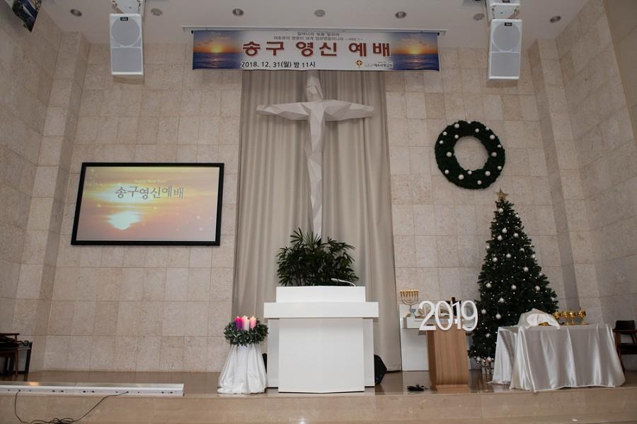 예수사랑교회 / 교회사진첩
